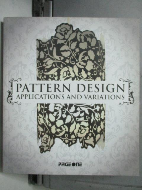 ~書寶 書T6/ _HLR~Pattern Design: Applications an
