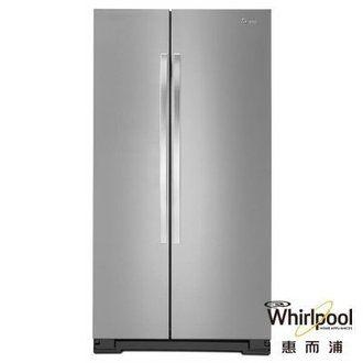 Whirlpool 惠而浦 713L 極智對開門冰箱WRS325FNAM