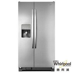 Whirlpool惠而浦747L 極智對開門不鏽鋼色電冰箱 WRS325FDAM