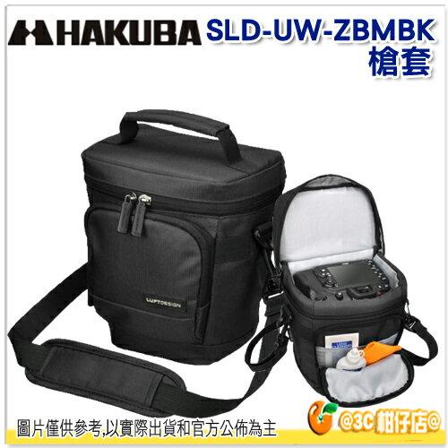 HAKUBA SLD-UW-ZBMBK 槍套 澄瀚公司貨 相機包 三角包 攝影包 SLD UW ZBMBK