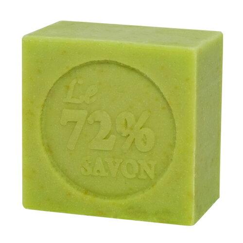 《雪文洋行》亞維儂的微風(檸檬馬鞭草)72%馬賽皂-110g±10g 0
