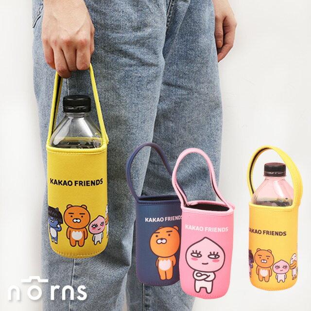 【Kakao Friends潛水布飲料袋】Norns   韓國Ryan萊恩 Apeach桃子 手提袋 杯套 水壺袋