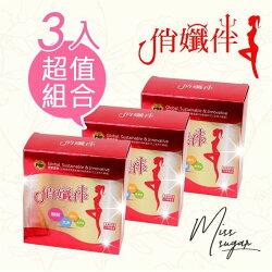 寶齡富錦 俏纖伴 x 3盒【Miss.Sugar】【C000075】