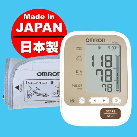 OMRON歐姆龍JPN600手臂式血壓計(日本製造)-含原廠變壓器+健康管理小熊皮尺1個