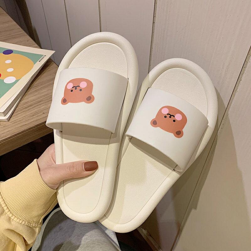 卡通拖鞋 夏季家居 室內 洗澡浴室 平底拖鞋 防滑情侶 可愛 家用拖鞋 男女