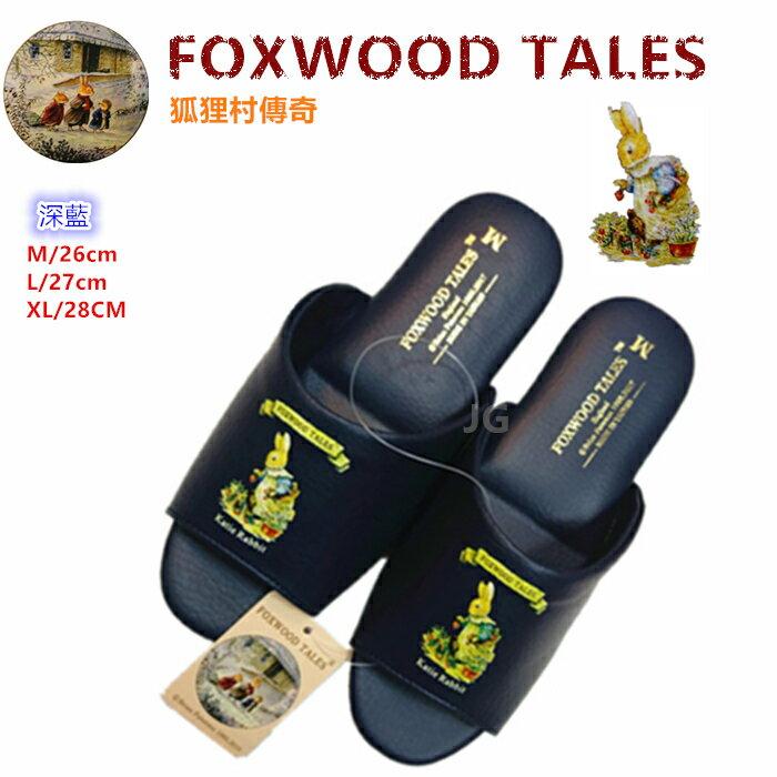 JG~藍色 比得兔拖鞋彼得兔拖鞋FOXWOOD TALES狐狸村傳奇拖鞋發泡棉氣墊室內拖鞋