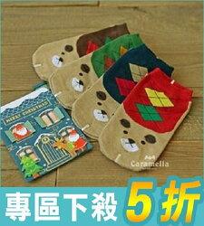 女士船襪 清新菱形小熊 可愛賣萌女襪 顏色隨機【AF02124】i-Style居家生活