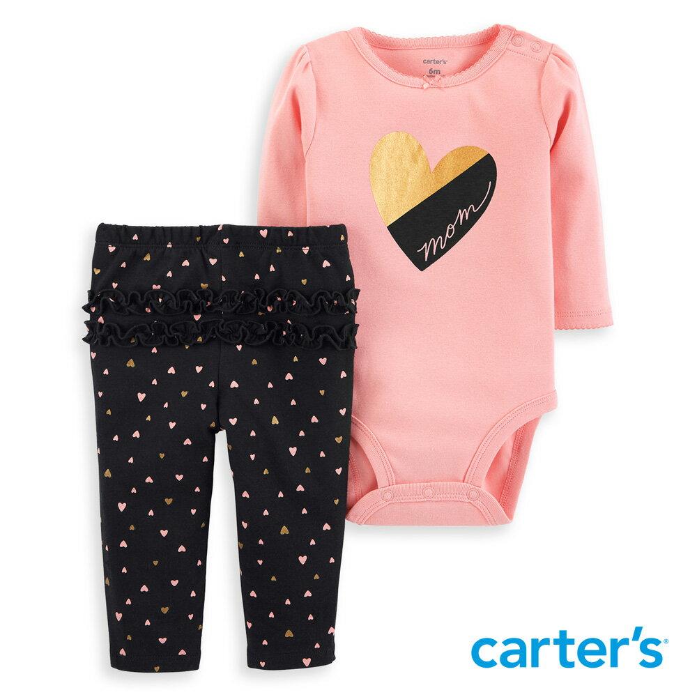 Carter's 甜美荷葉滾邊2件組套裝 - 限時優惠好康折扣