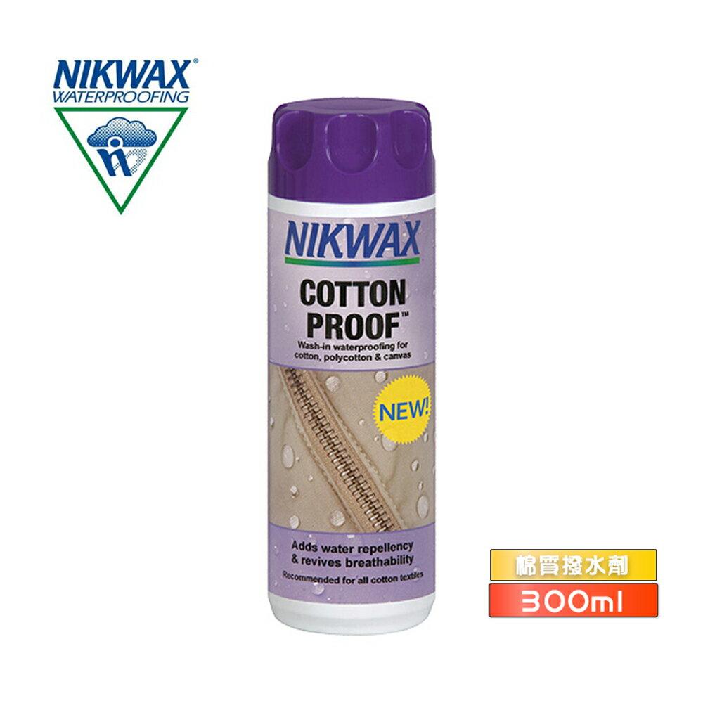 NIKWAX 棉質撥水劑 2H1 《300ml》 /  Cotton Proof  /  增加撥水性以及恢復透氣性  /  英國原裝進口 - 限時優惠好康折扣