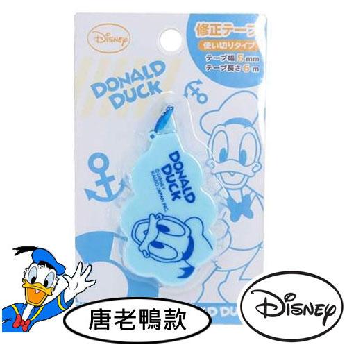 【日本進口正版】迪士尼 唐老鴨 修正帶 5mm*6m 立可帶 Disney - 140669