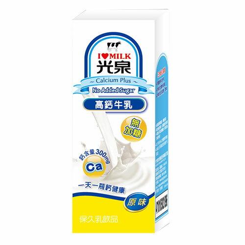 M-光泉高鈣牛乳無糖200ml*6【愛買】