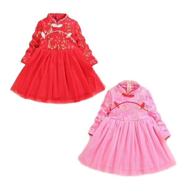 中國風加絨旗袍連身裙 過年女童洋裝 長袖洋裝 小公主禮服 女童洋裝 SG1060 好娃娃 - 限時優惠好康折扣