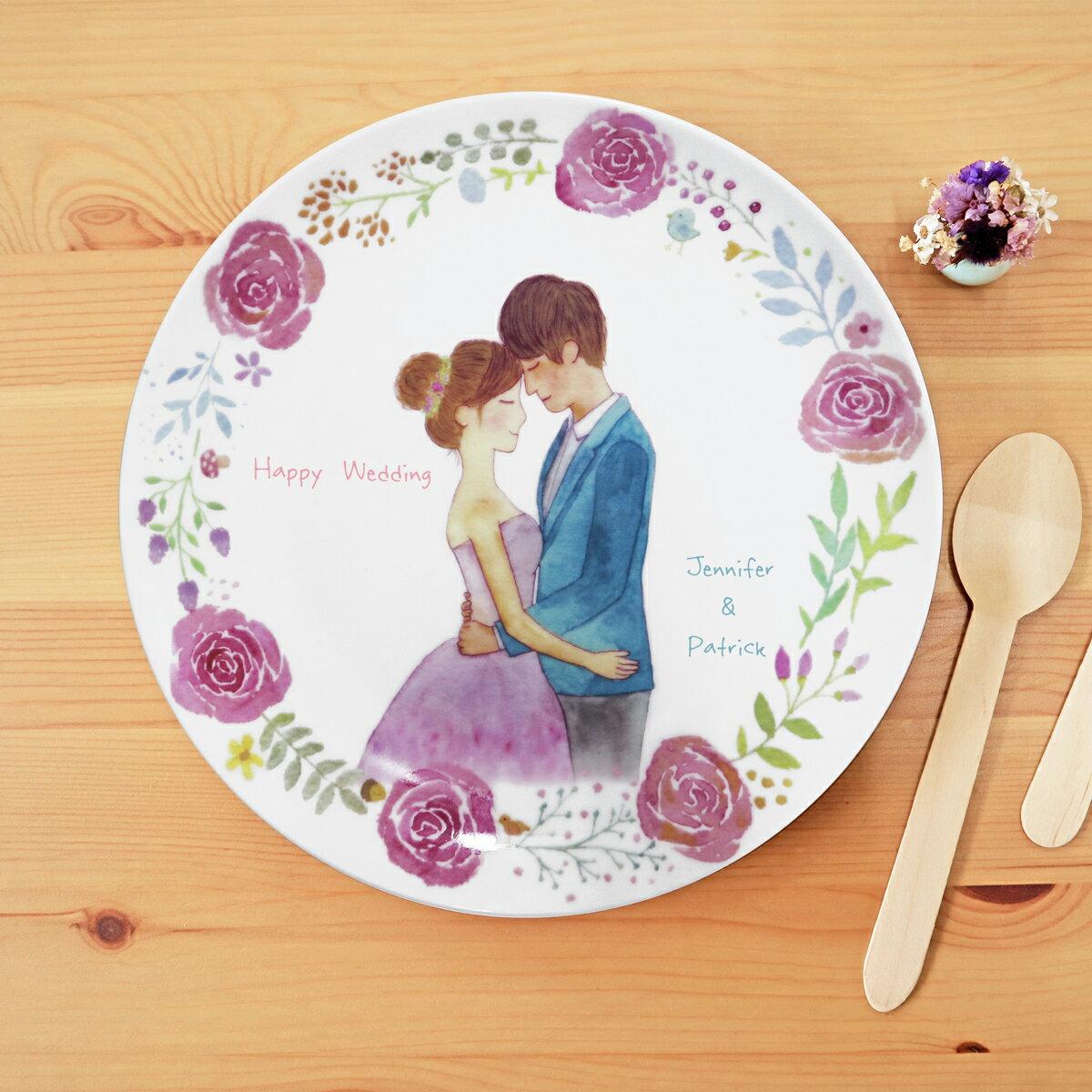 《陶緣彩瓷》 甜蜜婚禮-8吋骨瓷盤 / 結婚禮物 / 婚禮小物 / 伴娘禮物 / 客製化