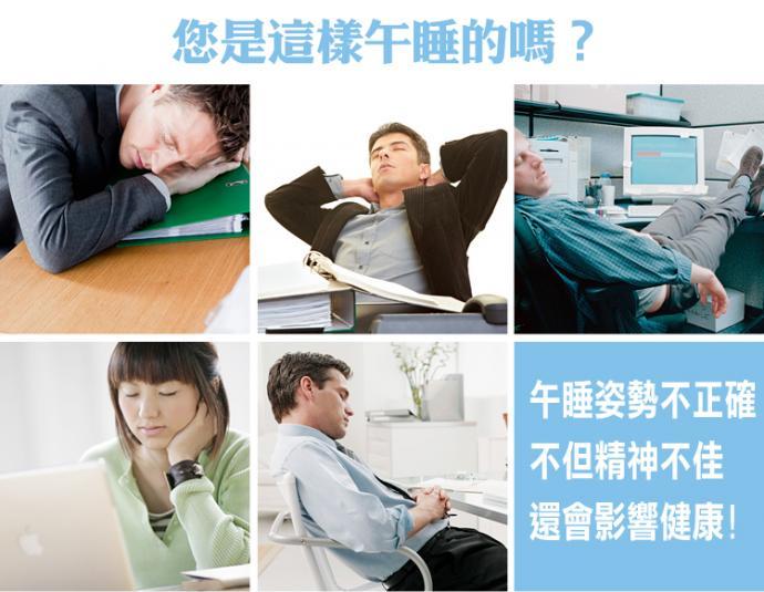 L型熟睡午安記憶枕(顏色隨機出貨)
