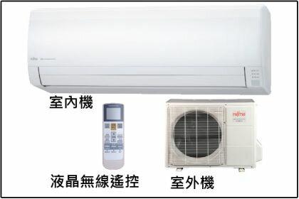 【含標準安裝.熱線07-7428010】富士通一對一分離式 直流變頻冷暖氣 (ASCG40LJTA_AOCG40LJT)