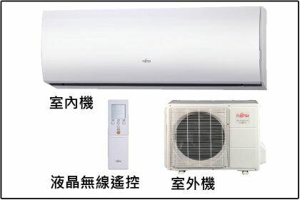 【含標準安裝.熱線07-7428010】富士通一對一分離式 直流變頻冷暖氣 (ASCG32LTTA_AOCG32LTT)