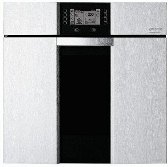 gorenje 歌蘭尼 B2000P2  53 升 嵌入式多功能烤箱 (220V電壓)【零利率】※熱線07-7428010