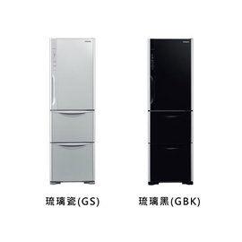 HITACHI 日立 RG36WS 325L 變頻三門冰箱【熱線07-7428010】