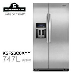 KitchenAid KSF26C6XYY 747L 對開電冰箱(不鏽鋼)