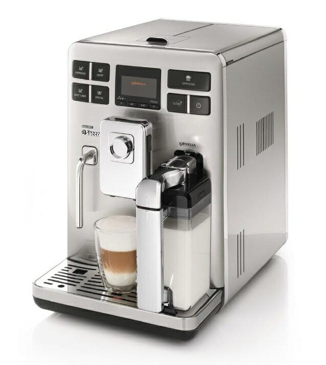 PHILIPS 飛利浦 HD8856  Saeco Exprelia全自動義式咖啡機※熱線07-7428010