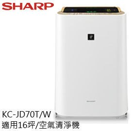 SHARP 夏寶 KC-JD70T-W 空氣清淨機 【零利率】熱線07-7428010