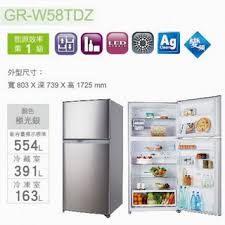 (TOSHIBA) 554L二門變頻電冰箱 GR-W58TDZ ※熱線07-7428010