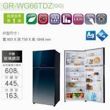 得意專業家電音響:(TOSHIBA)608L玻璃鏡面二門變頻電冰箱GR-WG66TDZ※熱線07-7428010