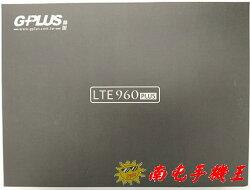 =南屯手機王=G-PLUS  LTE  960  PLUS   平板  宅配免運費