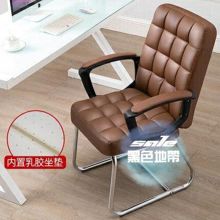 電腦椅 辦公椅家用職員椅會議椅學生宿舍座椅現代簡約靠背椅子T【全館免運 限時鉅惠】