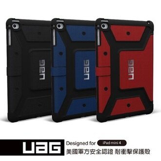 UAG iPad mini 4 耐衝擊 軍規 強化 保護殼 三色 支援自動喚醒
