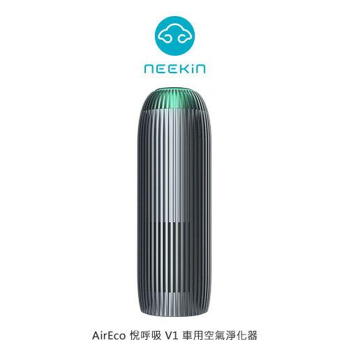 WOW數位 Neekin AirEco 悅呼吸 V1 車用空氣淨化器