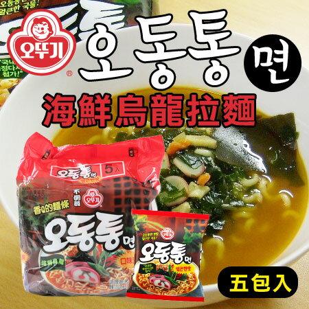 韓國 OTTOGI 不倒翁 海鮮烏龍拉麵 (五包入) 600g 海鮮烏龍 泡麵 拉麵 韓國泡麵【N103405】