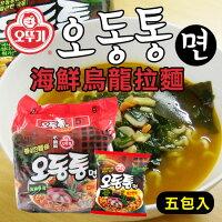 韓國泡麵推薦到韓國 OTTOGI 不倒翁 海鮮烏龍拉麵 (五包入) 600g 海鮮烏龍 泡麵 拉麵 韓國泡麵【N103405】就在EZMORE購物網推薦韓國泡麵