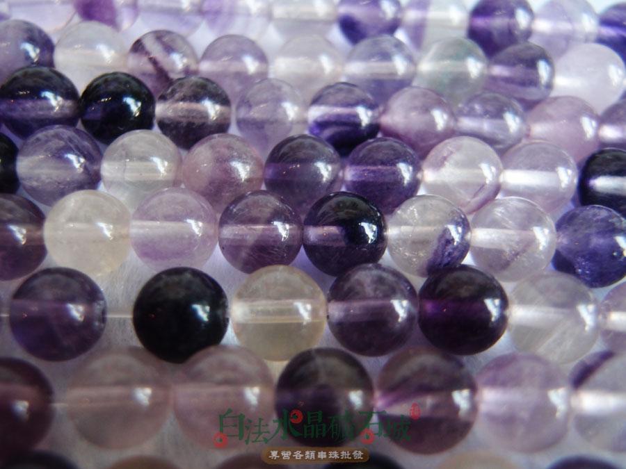 白法水晶礦石城 奧地利 天然-紫彩瑩石 8mm 串珠/條珠 首飾材料 色彩繽粉的彩色礦石