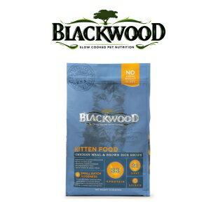 ~恰恰~柏萊富 blackwood 特調幼貓糧 雞肉加米1磅