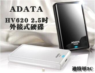 【迪特軍3C】ADATA威剛 HV620 1TB(黑) USB3.0 2.5吋行動硬碟 特殊防撞設計 免費HDDtoGO軟體 三年保