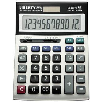【利百代 LIBERTY 計算機】LB-200TV 12位大型稅率計算機