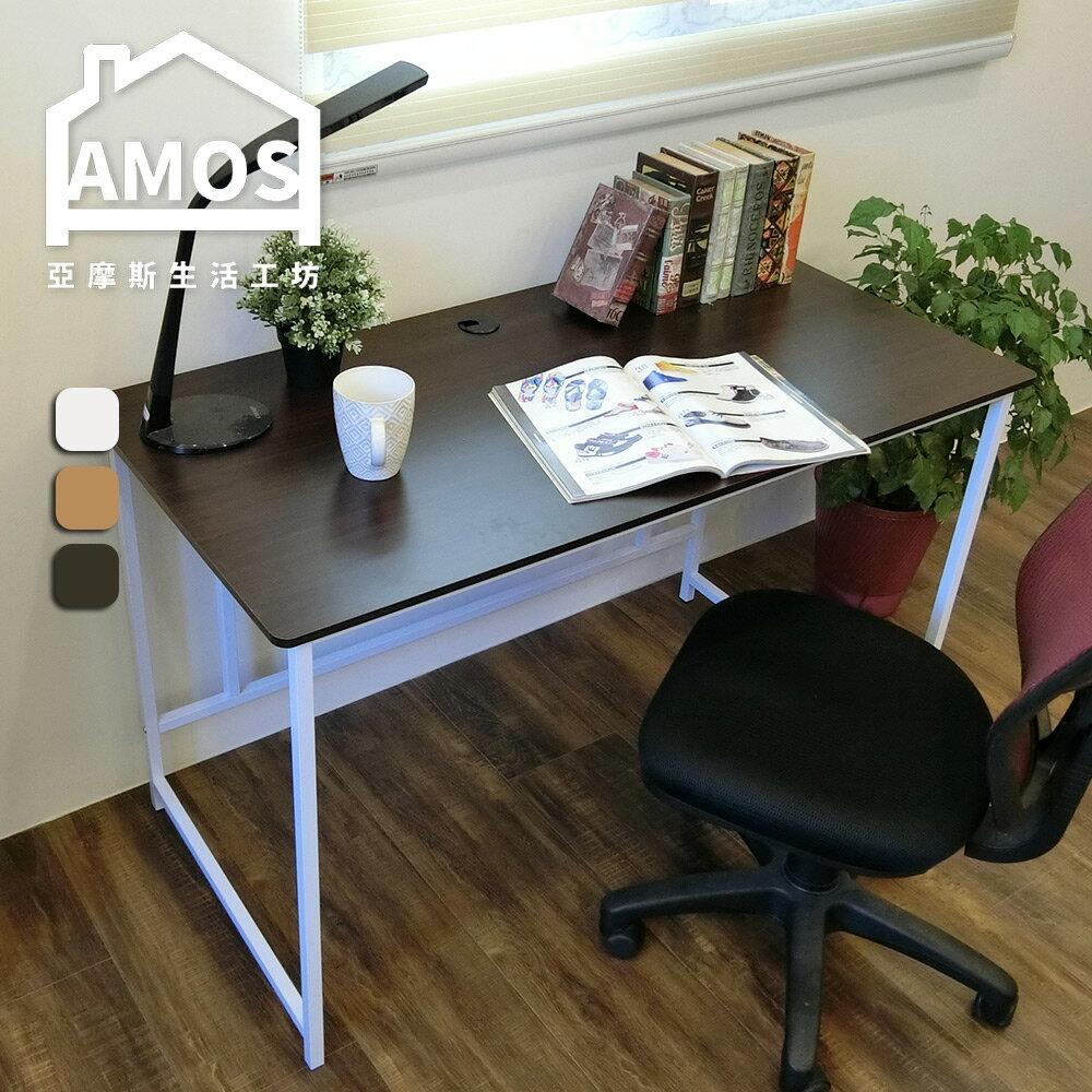 新時代簡約風120公分大平面工作桌 電腦桌 書桌 台灣製 Amos【DCA015】 0