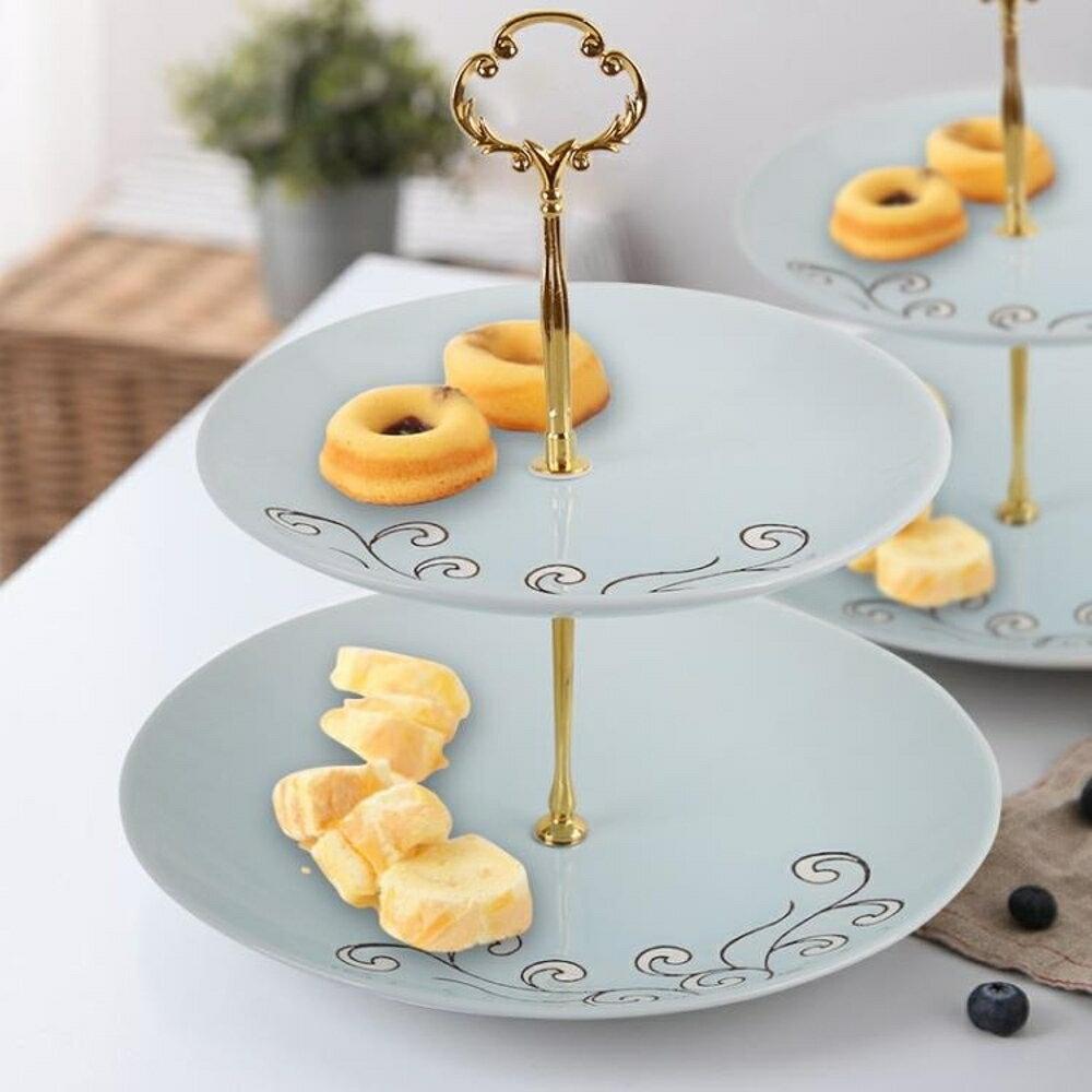 點心盤HYU點心架陶瓷蛋糕架水果架下午茶點心放置架零食點心托盤    都市時尚
