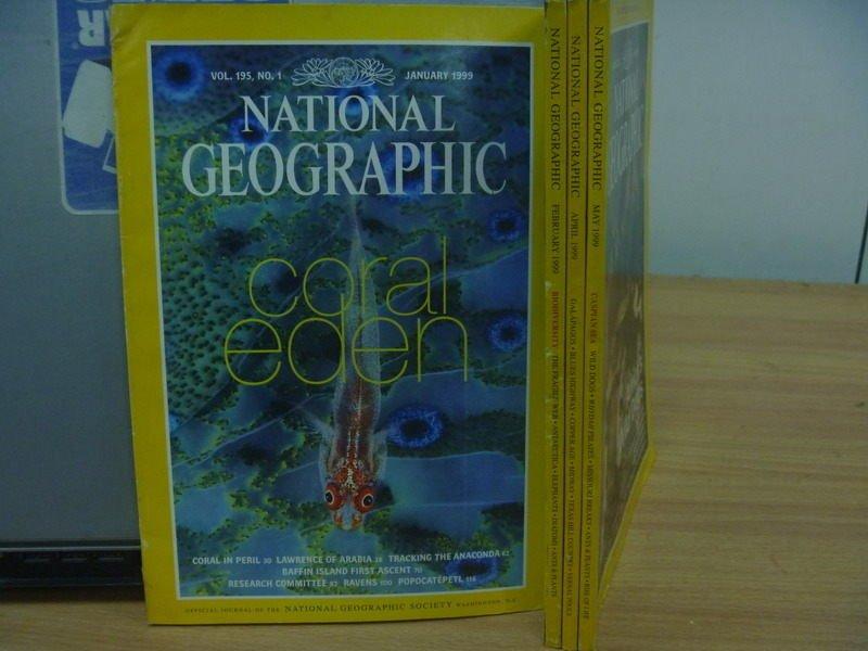 【書寶二手書T3/雜誌期刊_ZKO】國家地理雜誌_1999/1~5月間_Coral eden等_4本合售_英文