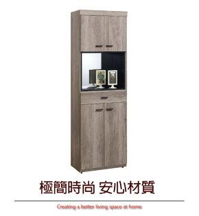 【綠家居】安圖格時尚2尺木紋鏡面鞋櫃玄關櫃組合(五色可選)