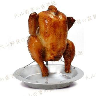 【露營趣】中和安坑 TNR-238 不鏽鋼烤雞架 烤雞盅 桶仔機 立正雞 燒烤架 烤肉架 烘烤盤