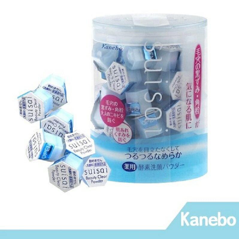 Kanebo 佳麗寶 suisai 酵素洗顏粉(藍)0.4g 32入 【RH shop】日本代購