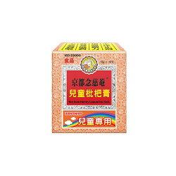 【京都念慈菴】兒童枇杷膏×3盒