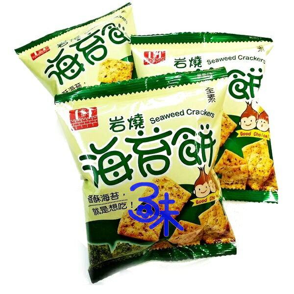 (台灣) 安堡 岩燒海苔餅(Seaweed Crackers)1包 600公克(約20小包) 特價 95元 【4712052011564】 另有牛蒡餅 蜂蜜小麻酥 地瓜餅 五香胡椒餅