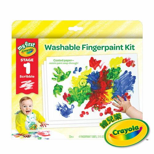 美國crayola繪兒樂幼兒可水洗手指畫顏料4色組(紅黃藍綠)★衛立兒生活館★