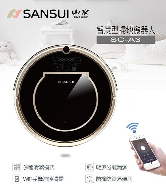<br/><br/>  家庭必備 山水 SANSUI 智慧型掃地機器人 SC-A3 無線 wifi 掃地 機器人<br/><br/>