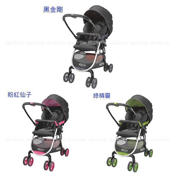 GRACO Citi ACE購物型雙向嬰幼兒手推車 城市商旅 67501 好娃娃