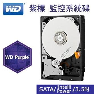 【 儲存家3C 】[監控碟] WD Purple 3TB 3.5吋 SATA Ⅲ監控系統碟