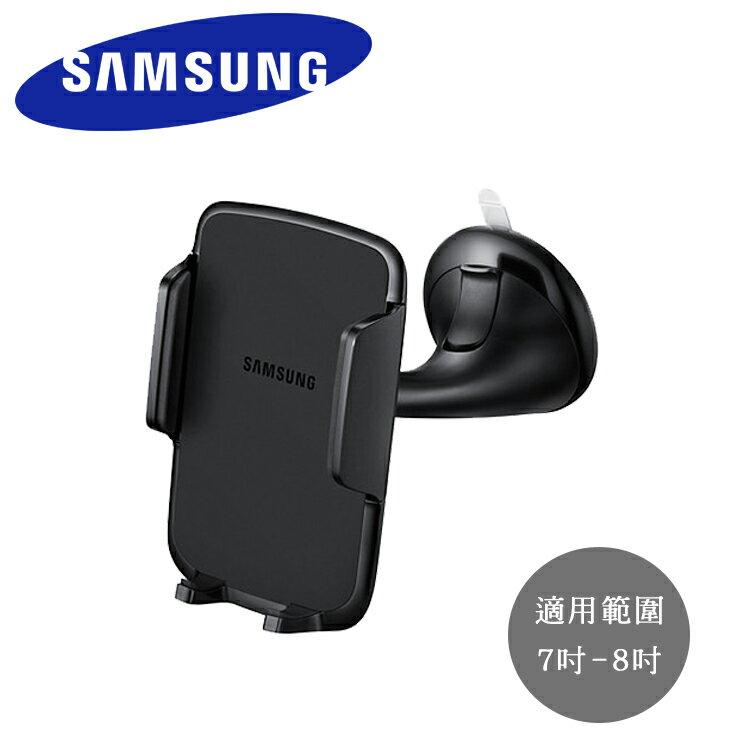 Samsung 原廠 7 - 8吋 通用型車架/適用7吋~8吋/Apple iPad mini 4/mini 2/mini 3/小米 MIUI 小米平板/小米平板2/SONY Xperia Z3 Ta..